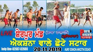ACTION BOYS KABADDI MATCH   BABA FLAHI (SHERPUR MAND) LDH 20-11-2019 PUREPUNJABI LIVE
