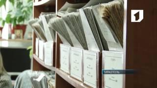 видео Выплаты после родов: единовременное пособие и материнский капитал