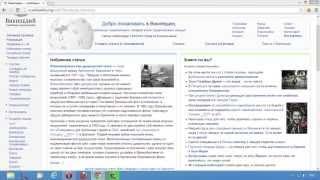 Как увеличить шрифт на странице в Интернете и уберечь зрение(Защита компьютера от вирусов на 100% — http://antihacker.info/?utm_source=youtube.com ------ Проблема многих сайтов в том, что их инте..., 2013-06-24T10:04:02.000Z)