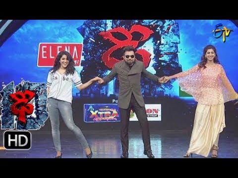 Intro | Sudheer | Rashmi | Hemanth | Varshni | Dhee 10 | 23rd August 2017| ETV Telugu