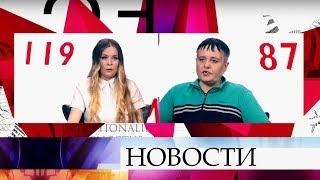 Ток-шоу «На самом деле»: почему жертва «скопинского маньяка» молчала 20 лет?