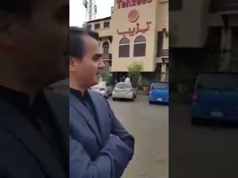 Bakery Drama of 2 times Na-Ahal Prime Minister and Panama Raani exposed by the Bakery worker