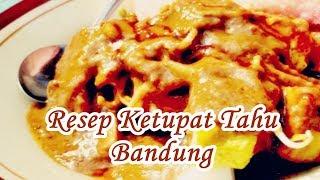 Download Video Resep Ketupat Tahu Bandung MP3 3GP MP4