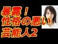 CC:Eng, Jpn テレサ・テン「空港」×2 (鄧麗君) - YouTube
