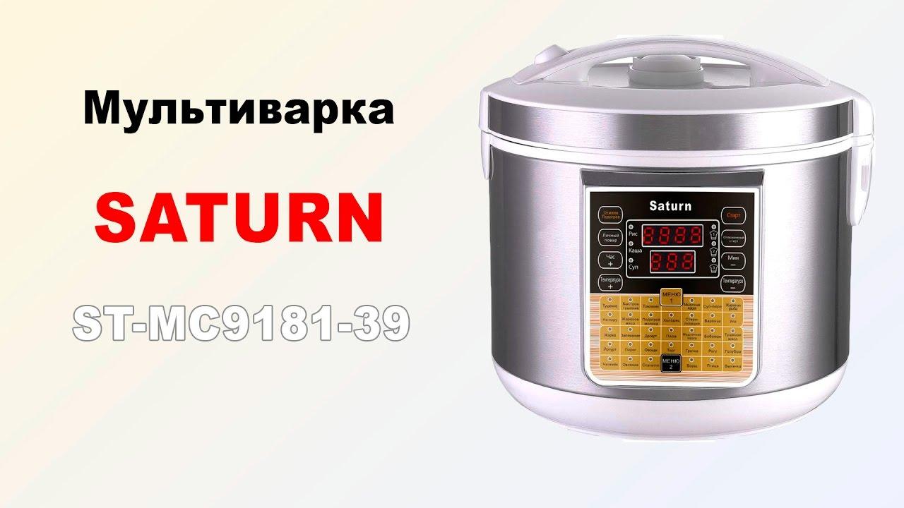 Отличные цены на мультиварки 2 в 1 в интернет-магазине www. Mvideo. Ru и розничной сети магазинов м. Видео. Заказ товаров по телефону 8 (800) 200 777-5.