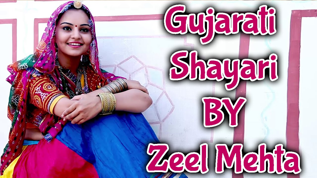 dating sites for gujarati Gujarati dating site - online dating is simple and fun way to meet new people register in our dating site for free, don't miss an opportunity to find your love.