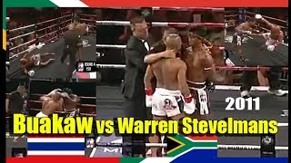 Buakaw vs Warren Stevelmans 2011