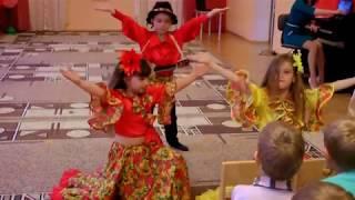 Цыганский танец в детском саду