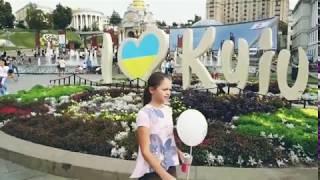 Kyiv-september 15-2018