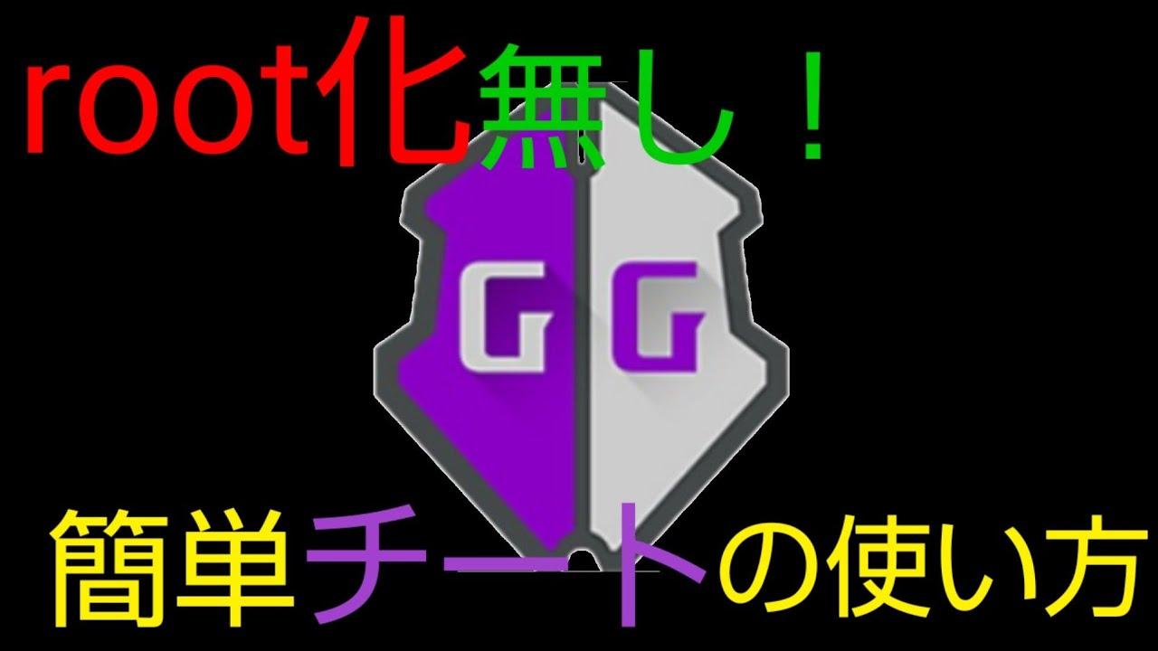 ダウンロード ゲーム ガーディアン