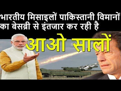 पाकिस्तान भारत पर कोई बड़ा हमला कर सकता है लेकिन भारत पूरी तरह से है तैयार By INDIA TALKS