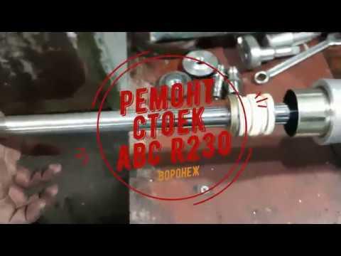 Ремонт Стоек ABC R230 SL55 AMG, обзор блока клапанов, порваный демфер пульсаций