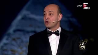 كل يوم - كابتن أحمد حسن: أنا بشجع كريستيانو رونالدو لكن ميسي لاعب من كوكب تاني