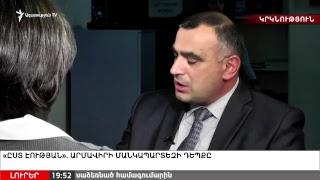 «Ազատություն» TV ի լրատվական 2 ը նոյեմբերի, 2017