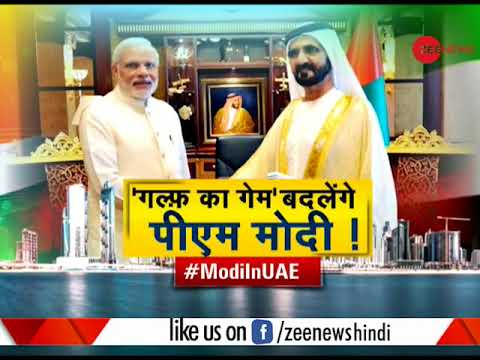 PM Modi lays foundation of first Hindu temple in UAE