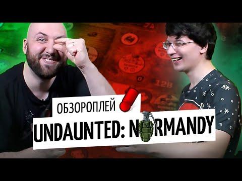 Undaunted: Normandy — обзороплей: правила, летсплей и мнение