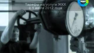 видео 1 июля 2012. Живые мысли. Новые штрафы.