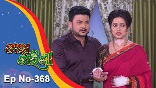 Tara Tarini | Full Ep 368 | 8th Jan 2019 | Odia Serial - TarangTV