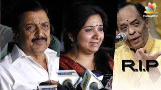 Sivakumar, Mahathi & more celebs at Carnatic Musician Balamuralikrishna death | Funeral Video