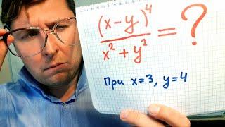 Алгебра 8 класс. 5 сентября. Найти значение выражения 2
