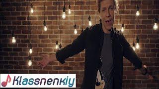 Sereja Kiselev - Мама [Новые Клипы 2014]