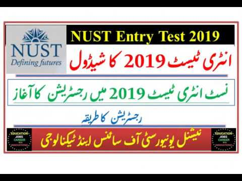 NUST Entry Test NET- 2019 / How to apply for online Registration