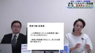 関西電力高浜3、4号機が、福井地裁により、運転差し止め仮処分の決定...