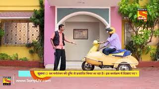 Download Taarak Mehta ka Ulta chashma ep-2224