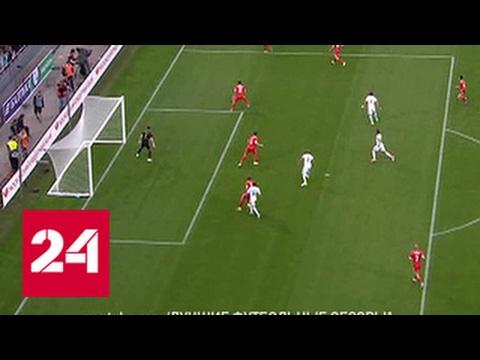 Россия - Чили 1:1 видео