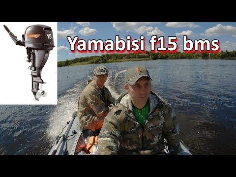 Обкатка лодочного мотора Yamabisi F15 BMS 15 л.с (четырехтактный)
