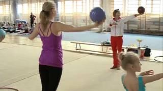 Активность: художественная гимнастика