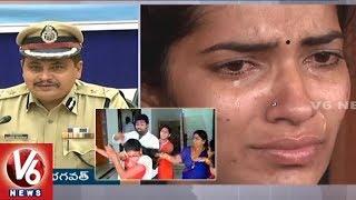 Rachakonda CP Mahesh Bhagwat Responds On TRS Leader Srinivas Reddy Marriage Case | V6 News