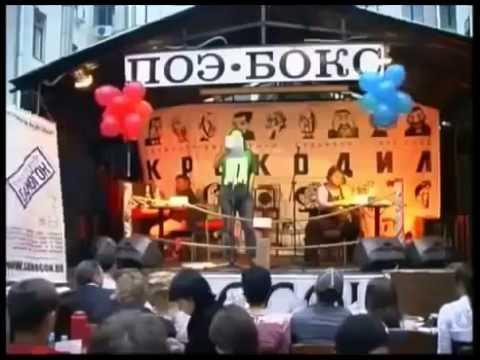 Марина Алиева и Пьер Айджо  - Весенняя песня (Лезгины отдыхают 2014г.) 7небо