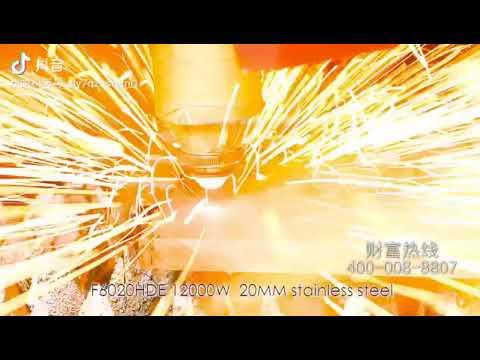 12 000w 20mm  IPG BAISHENG LASER FIBRA ÓPTICA corte de chapa grossa com precisão 12kw potência LASER