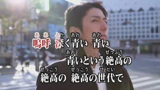 任天堂 Wii Uソフト Wii カラオケ U Aoi サカナ クション Wii カラオケ ...