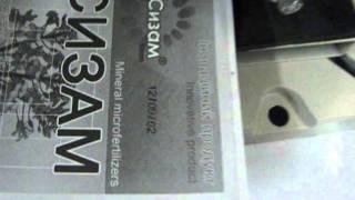 Термопринтер(, 2011-12-07T12:28:55.000Z)