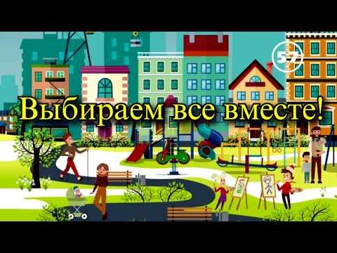 60 сек Будущее набережной и парка ГДК