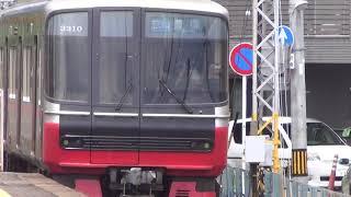 駅列車特集加納駅