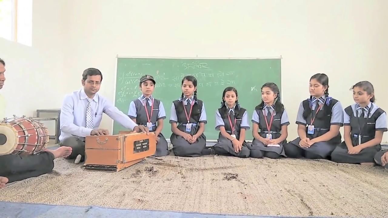 daya kar daan vidya ka school prayer central academy umaria youtube