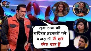 Bigg Boss 12 : Salman Khan Badly Angry On Bigg Boss 12 Contestants | Weekend Ka Vaar