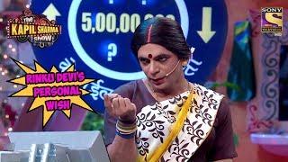 Rinku Wishes To Be A CheerLeader - The Kapil Sharma Show