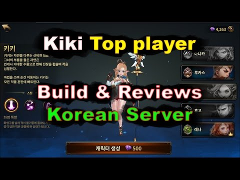 HIT : Heroes of Incredible Tales Kiki Top Player Build & Reviews in Korean Server พากย์ไทย