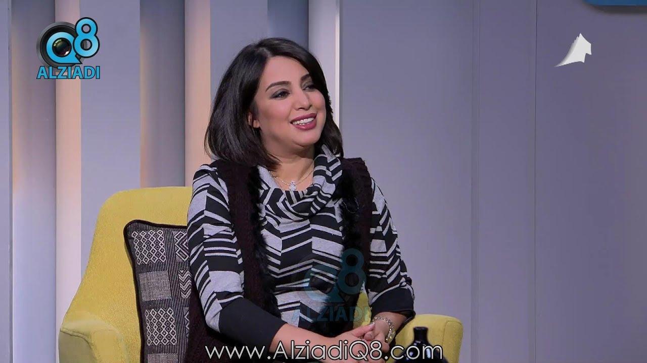 لقاء د مريم عرب في برنامج كويت اليوم عن حرق السعرات و فصل الشتاء Youtube