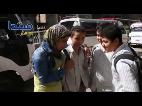 مقاطع كوميدى مصرية   هتضحك مهما كنت حزين