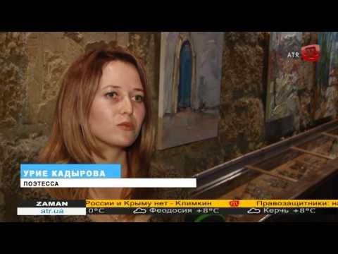 По инициативе Меджлиса в Крыму прошли мероприятия, посвященные дню памяти Номана Челебиджихана