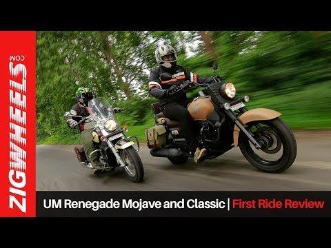 Um Renegade Mojave And Classic First Ride Review Zigwheels Com Youtube
