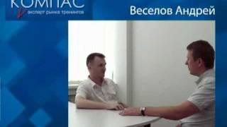 Видео-визитка тренер Веселов Андрей