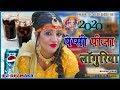 Kela Devi Hit Languriya    पेप्सी पी जा लांगुरिया    FULL HD    Lata Yadav _ Dj Languriya 2020