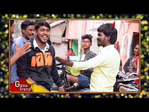 Gana Achu Vs Gana Mani|Potti Gana Mani|Teynampet Guys|Gana Trendz|Vera Level|Chennai Music|Gana Song