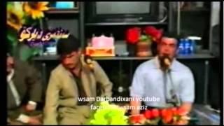 Aras Rabati vs Goran Inzibat